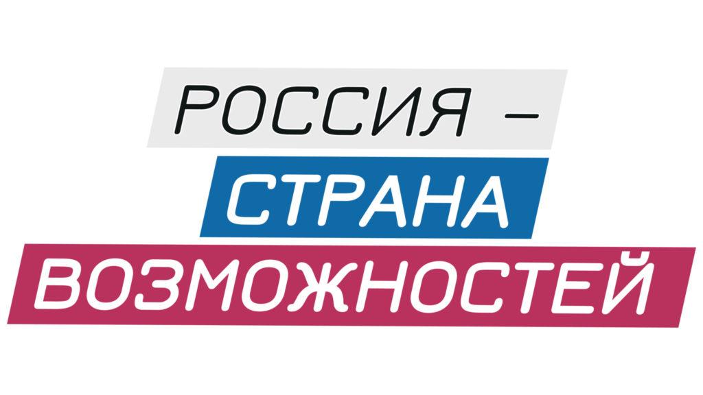 Площадка национальных проектов РСВ